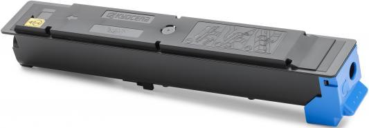 Картридж Kyocera TK-5205C для Kyocera TASKalfa 356ci голубой 12000стр