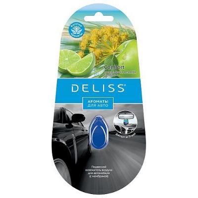 DELISS Подвесной освежитель воздуха для автомобиля Comfort 4мл koto 5075692 4 24 освежитель воздуха четырехлистный клевер 4 шт