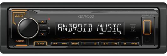 Автомагнитола Kenwood KMM-104AY USB MP3 FM RDS 1DIN 4х50Вт черный автомагнитола kenwood kmm 203 usb mp3 fm 1din 4х50вт черный