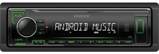 Автомагнитола Kenwood KMM-104GY USB MP3 FM RDS 1DIN 4х50Вт черный автомагнитола kenwood kmm 103ay usb mp3 fm 1din 4х50вт черный