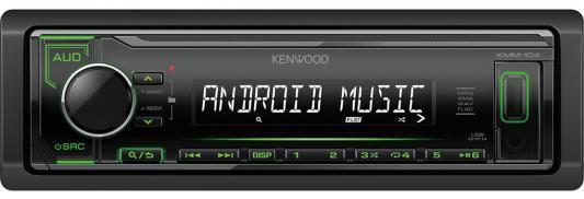 Автомагнитола Kenwood KMM-104GY USB MP3 FM RDS 1DIN 4х50Вт черный автомагнитола kenwood kmm 104ay usb mp3 fm rds 1din 4х50вт черный