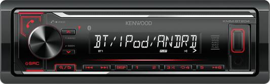 Автомагнитола Kenwood KMM-BT204 USB MP3 CD FM RDS 1DIN 4х50Вт черный автомагнитола kenwood kmm 124 usb mp3 cd fm rds 1din 4х50вт черный
