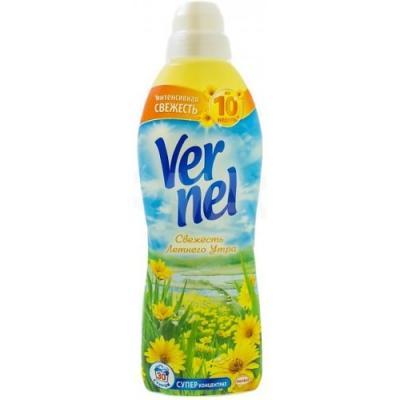 Кондиционер для белья Vernel Свежесть летнего утра 910мл 2203007 кондиционер для белья vernel весенняя свежесть концентрат 2 л