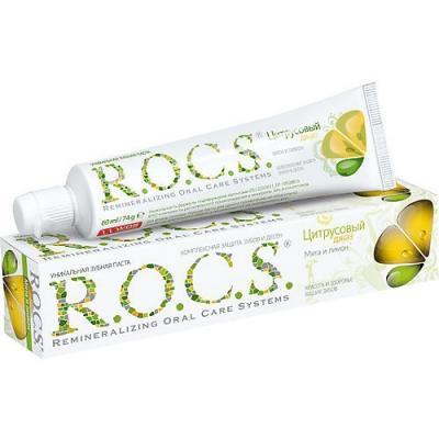 Зубная паста R.O.C.S. Мята и Лимон 74 гр масла grosheff массажная плитка виноградная косточка и лимон 150 гр