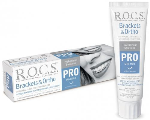 Зубная паста R.O.C.S. PRO Brackets & Ortho 135 гр 13033 dh204 3 ortho ceramic bracket dentist training oral dental ortho ceramic bracket model china medical anatomical model