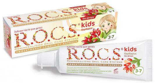 Зубная паста R.O.C.S. Kids Барбарис 45 грамм футболка классическая printio halloween boo