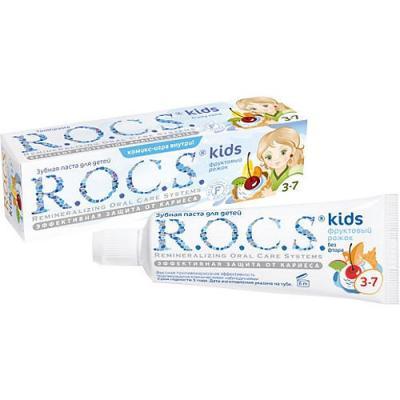 Зубная паста R.O.C.S. Фруктовый рожок без фтора 45 грамм r o c s зубная паста фруктовый рожок от 3 до 7 лет 45 г