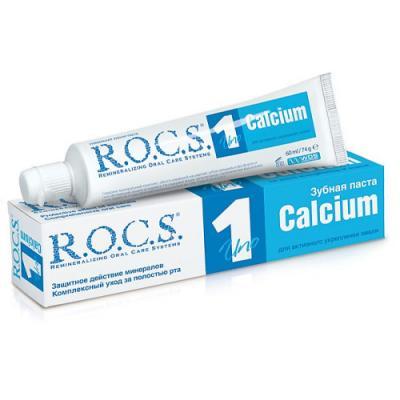 РОКС Зубная паста UNO Calcium Кальций 74 гр