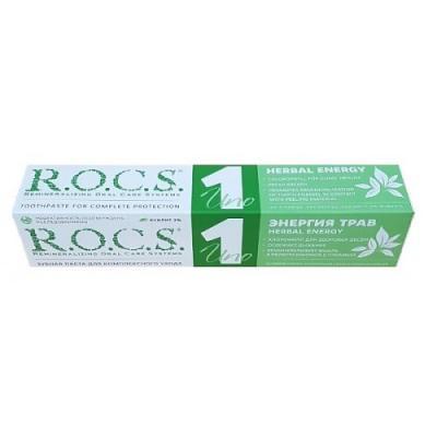 Зубная паста R.O.C.S. UNO Энергия трав 74 гр
