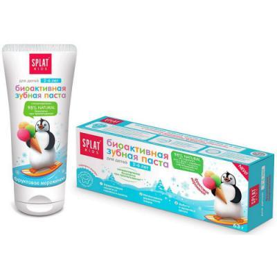 SPLAT Зубная паста для детей 2-6лет KIDS Фруктовое мороженое 50мл splat splat набор зубная паста kids 2 6 лет фруктовое мороженое детская 2