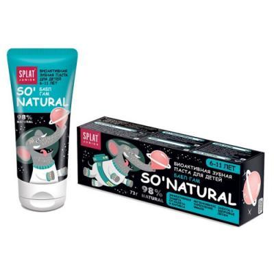 Зубная паста SPLAT Junior Бабл Гам 73 г 1007-02-01 гигиена полости рта splat junior натуральная зубная паста для детей 6–11 лет бабл гам