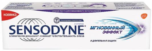 Зубная паста SENSODYNE Мгновенный Эффект 75 мл цены онлайн