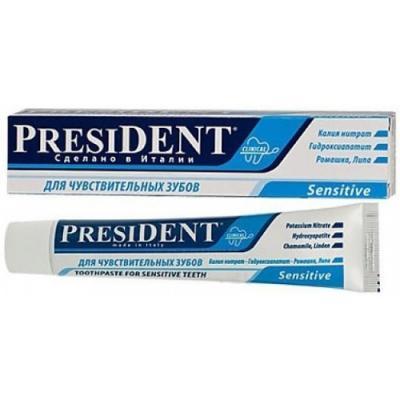 Зубная паста President Sensitive 75 мл зубная паста president antibacterial 75 мл