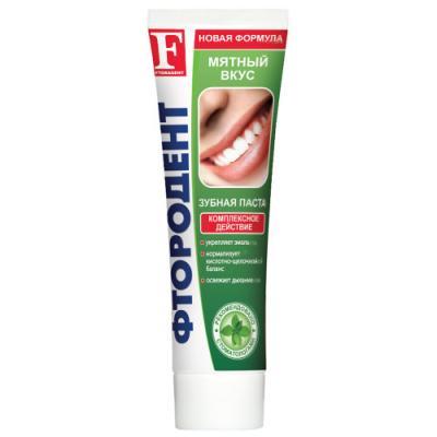 Зубная паста Фтородент Мятный вкус 125 мл