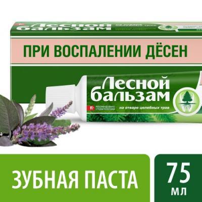 Зубная паста Лесной бальзам При воспалении десен 75 мл