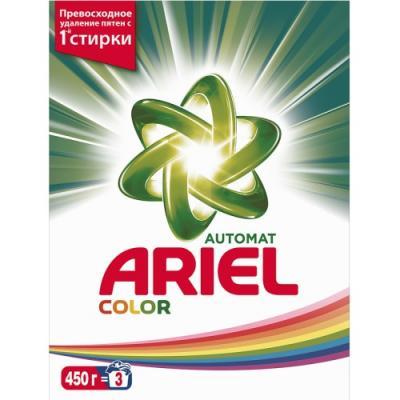 цены Стиральный порошок ARIEL Color 450г