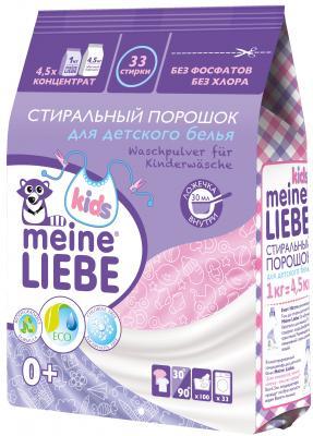 MEINE LIEBE Стиральный порошок для детского белья 1000г детский стиральный порошок meine liebe концентрат 1000 г