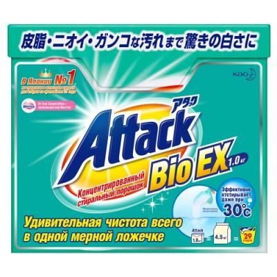 Стиральный порошок Attack BioEX — као антибактериальный стиральный порошок со смягчающими компонентами attack 900 г