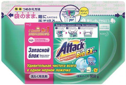 Стиральный порошок Attack BioEX 900г као антибактериальный стиральный порошок со смягчающими компонентами attack 900 г