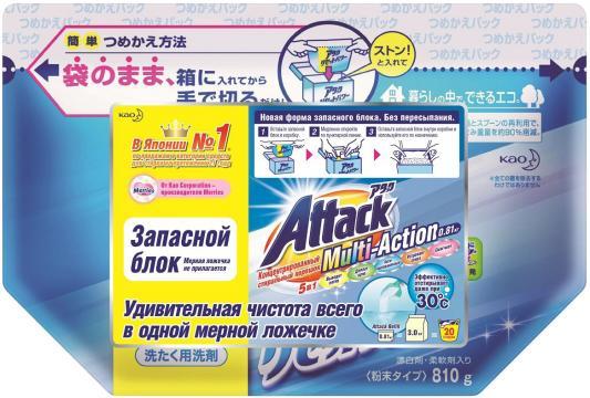 Стиральный порошок Attack Multi-Action 800г као антибактериальный стиральный порошок со смягчающими компонентами attack 900 г