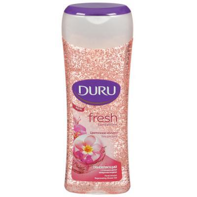 DURU Fresh Гель для душа Цветочный 250мл набор duru natures treasures гель д д оливка 250мл гель д д облепиха 250мл мочалка