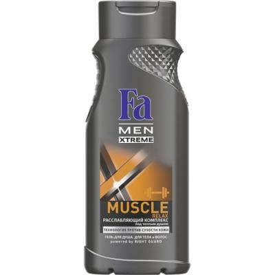 FA MEN Гель для душа Xtreme Muscle Relax 250мл косметика для мамы fa гель для душа энергия