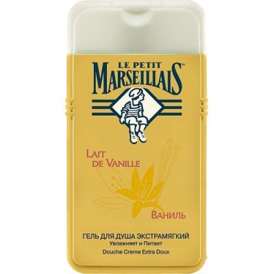 Гель для душа Le Petit Marseillais Ваниль 250 мл молочко для душа ваниль cosmia 250 мл