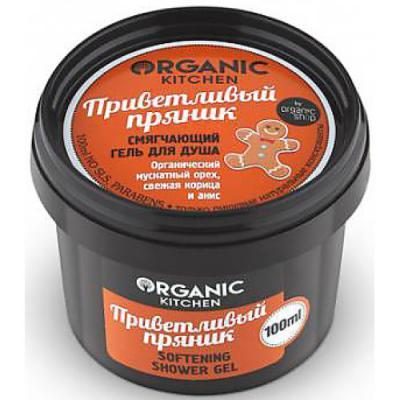 Гель для душа Organic Shop Kitchen: Приветливый пряник 100 мл косметика для мамы organic shop гель для