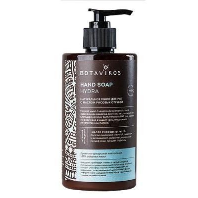Botavikos Жидкое мыло для рук HYDRA 460 мл мыло жидкое mon platin мыло жидкое ароматическое