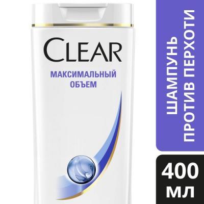 Шампунь Clear Максимальный объем 400 мл шампунь clear clear cl017lwjoq34