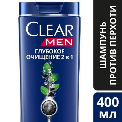 Шампунь Clear Глубокое очищение 2 в 1 400 мл от 123.ru