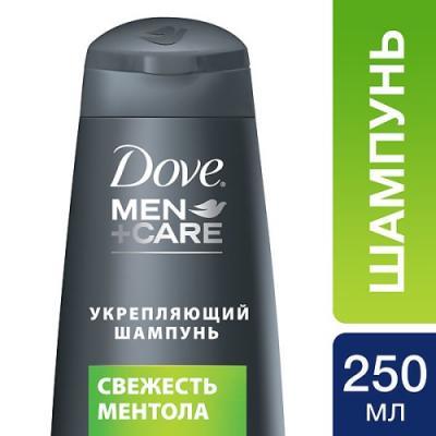 Шампунь Dove Свежесть Ментола 250 мл полироль пластика goodyear атлантическая свежесть матовый аэрозоль 400 мл