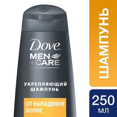 Шампунь Dove От выпадения волос 250 мл саморез универсальный 6 0х120мм желтый 8шт