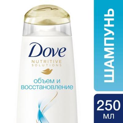 Шампунь Dove Объем и восстановление 250 мл