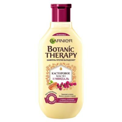 Шампунь Garnier Botanic Therapy Касторовое масло и миндаль 250 мл шампунь garnier свежесть 250 мл