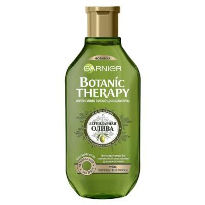 Шампунь Garnier Botanic Therapy Легендарная олива 250 мл шампунь garnier свежесть 250 мл