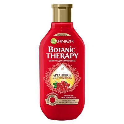 Шампунь Garnier Botanic Therapy Аргановое масло и клюква 250 мл шампунь garnier свежесть 250 мл
