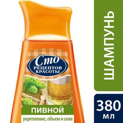 Шампунь 100 рецептов красоты Пивной 380 мл 100