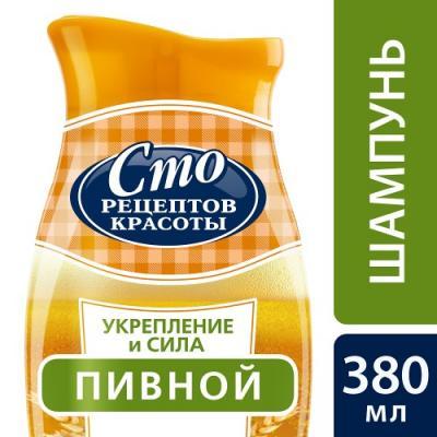 Шампунь 100 рецептов красоты Пивной 750 мл пиво