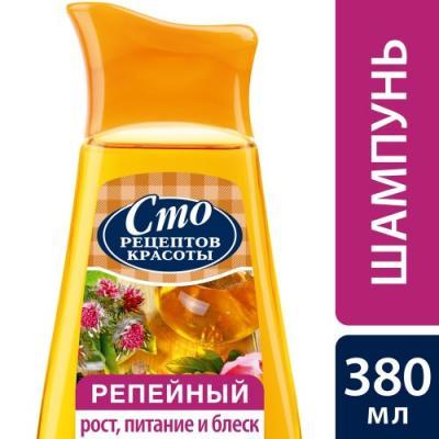 Шампунь 100 рецептов красоты Репейный 380 мл 100