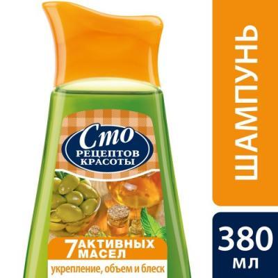 Шампунь 100 рецептов красоты 7 активных масел 380 мл 100