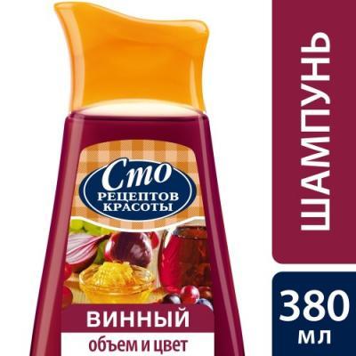 Шампунь 100 рецептов красоты Объем и цвет 380 мл 100