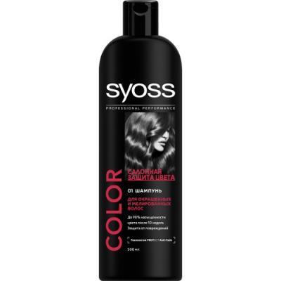 Шампунь Syoss Color protect 500 мл