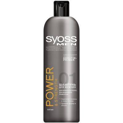 Шампунь Syoss Men Power&Strength 500 мл средства по уходу за волосами дав