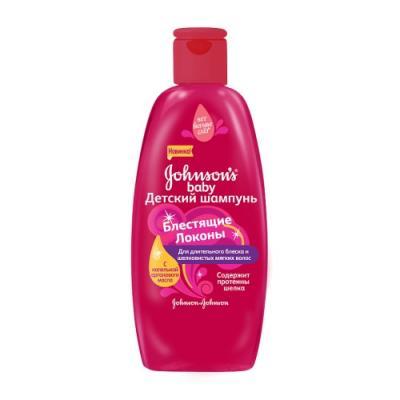 Шампунь Johnsons Baby Блестящие локоны 300 мл 87718 шампунь для волос мягкий для ежедневного применения шунгит 300 мл