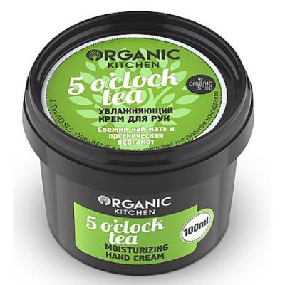Крем для рук Organic Shop 5 o clock tea 100 мл 24 часа крем для рук для очень сухой кожи интенсивный уход garnier 100 мл