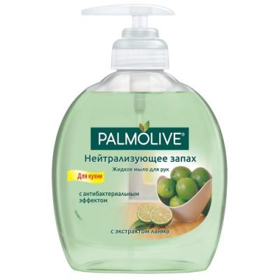 ПАЛМОЛИВ жидкое мыло Для кухни Нейтрализующее запах 300мл косметика для мамы palmolive жидкое мыло нейтрализующее запах 300 мл