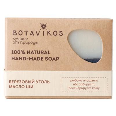 Мыло твердое Botavikos Натуральное 100 гр 00009289 botavikos натуральное мыло ручной работы апельсин корица красная глина 100 гр