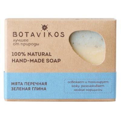 Мыло твердое Botavikos Натуральное 100 гр 00009294 botavikos натуральное мыло ручной работы апельсин корица красная глина 100 гр