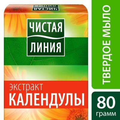 ЧИСТАЯ ЛИНИЯ Мыло Экстракт Календулы 80гр мыло чистая линия фитобаня нежный пилинг 75г